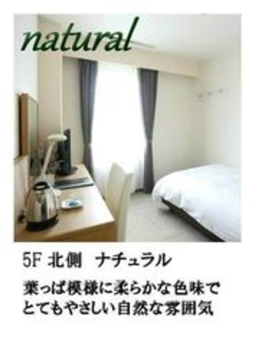 5F北側シングルルーム