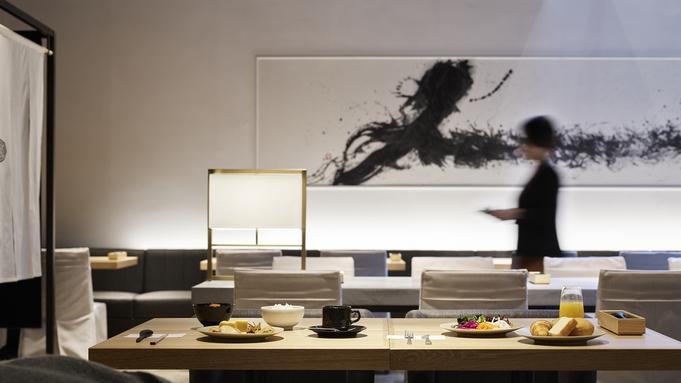 【秋冬旅セール】◆期間限定プライス!<朝食付>〜カップル・夫婦の旅にもおすすめ〜