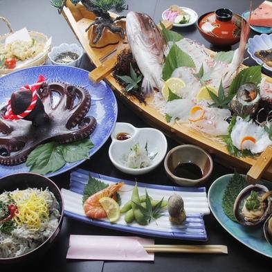 【大人気☆】篠島の味☆妙子自慢の海鮮料理☆【1泊2食付】