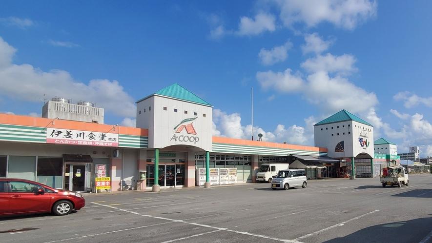 〇名護市Aコープモーレ店※当施設より車で約1時間