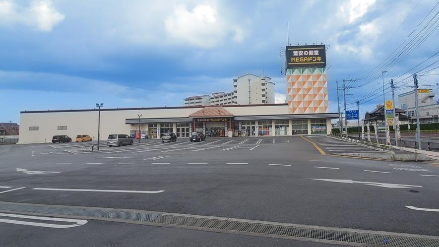 〇MEGAドン・キホーテ名護店※当施設より車で約1時間
