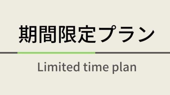 【さき楽90】ゆっくり・のんびり・宮古島をまるごと満喫♪素敵な旅・最高の思い出