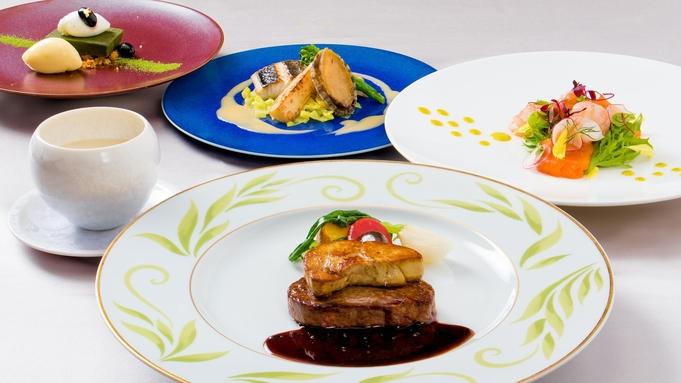 【2食付き】メインダイニング いと桜 フルコースディナー付きプラン