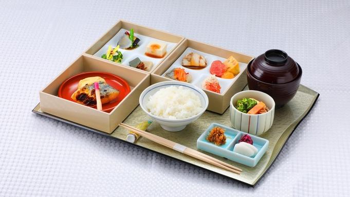 【きょうと魅力再発見旅プロジェクト対象】京都府民限定 朝食付きプラン