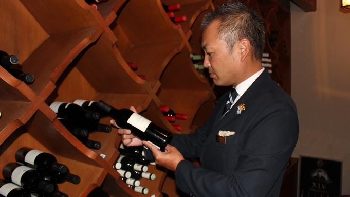 【ひとり¥40,000】メインダイニング いと桜 ソムリエおすすめワイン&ディナー クラブスイート