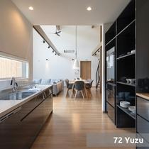 *4ベッドルーム【Yuzu】/キッチン(一例)