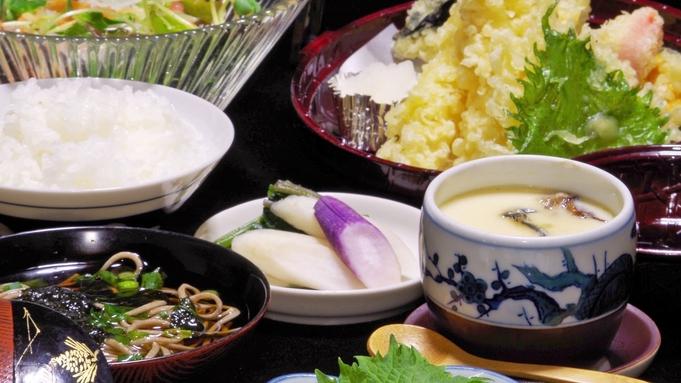 【県民限定】コンビニ券 所有者限定プラン<今こそ滋賀を旅しよう!4>ボリューム満点のお料理♪1泊2食
