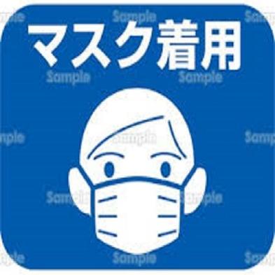 【楽天ポイント10倍&QUOカード1000円付】☆軽食モーニング無料 Wi-fi OK