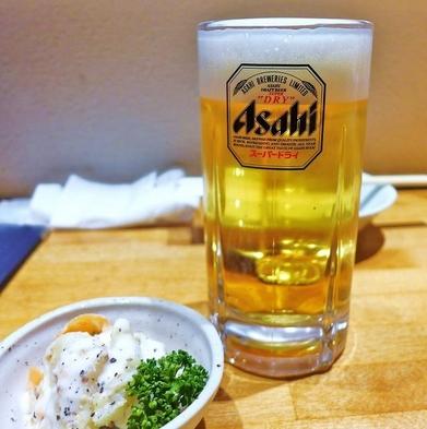 ☆お得【今夜だけ・当日限定】牛久駅東口から徒歩約 2分☆軽食モーニング無料