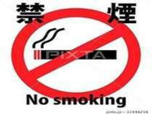 【楽天推奨◎ポイント10倍獲得プラン】【禁煙&喫煙】部屋タイプおまかせでポイント獲得10倍up