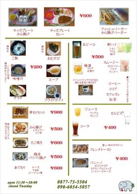 二食付プラン(夕食、朝食、アメニティ、風呂付)