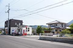 民宿と併設店舗