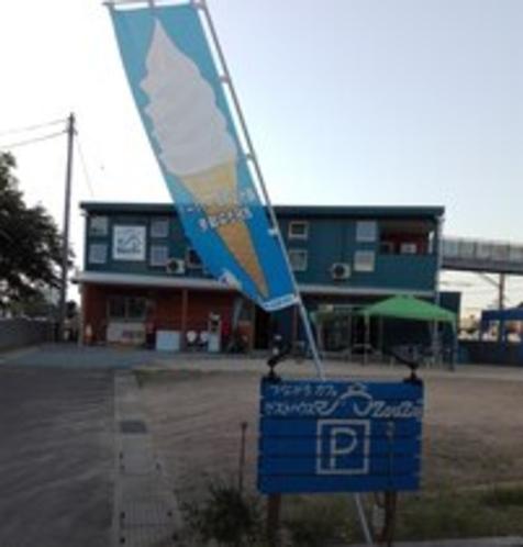 ZouZu駐車場