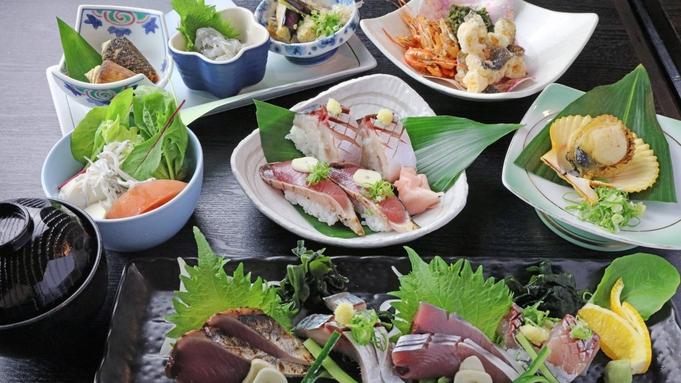 【2食付・ぼっちりコース】ぼっちり(ちょうど)じゃなくて目一杯!郷土料理を満喫