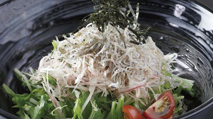 【2食付・吉野櫻コース】高知の郷土料理を堪能!宿泊と食事をホテル内で済ませたい人は必見