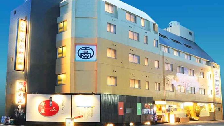 ホテル楽家 櫻舘