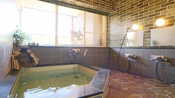 【素泊まり】22時までチェックインOK★リニューアルしたての富士山展望風呂を満喫♪