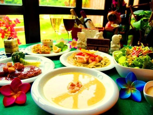 【1泊夕食付】金目鯛のアクアパッツァ風&サザエのグリル付き☆肉料理とシーフードのディナー貸切露天も♪