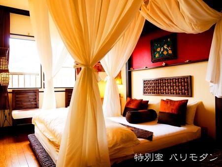 バリ特別室-バリモダン- Bali Modern