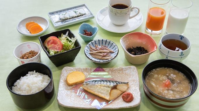 ほっこり和朝食が嬉しい♪観光やビジネスにぴったり!◆朝食付