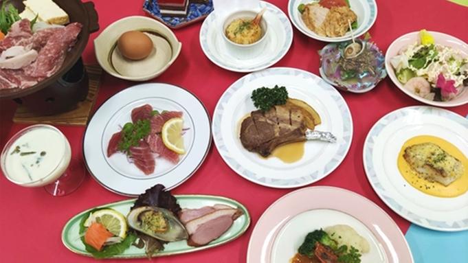 全10〜13品/満足コース(洋食)地元食材ならではのフレンチ風味で季節を堪能!2食付