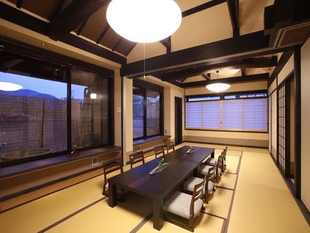 【別邸4階特別客室】奈良町情緒和室18畳◆禁煙(露天風呂付)