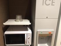 新棟別館:製氷機・電子レンジ