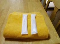 小学生~付いているバスタオル&歯ブラシ