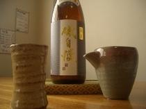 焼津の酒「磯自慢」