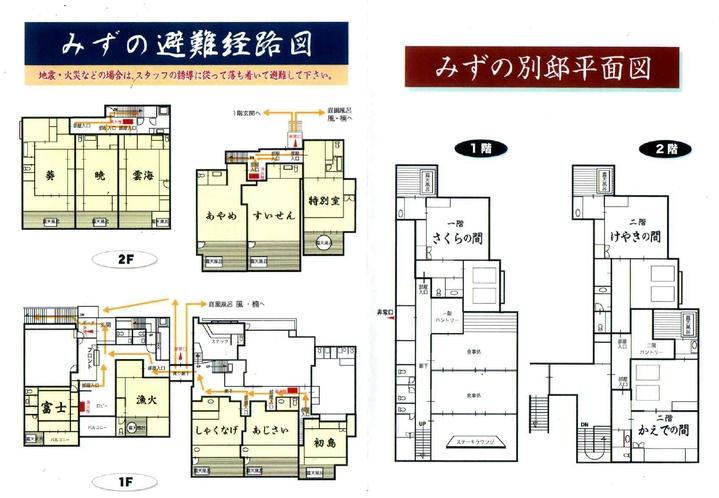 【平面図】お部屋位置場所