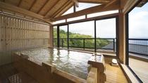 【貸切家族露天風呂:竹林】シャワー3台 日帰り入浴可能 完全予約制