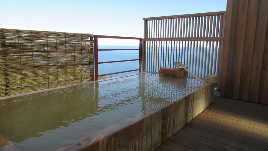 【貸切露天風呂:天空】 日帰り入浴可能 完全予約制