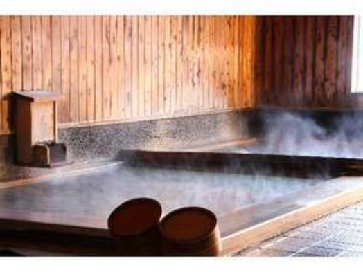 【50組限定】 「福地温泉みらい応援宿泊券」利用プラン◆ご注意・条件あり◆