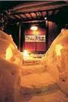 冬の「とち湯」