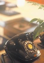 談話室 黒電話