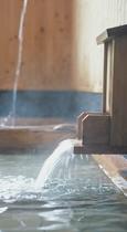 大浴場 湯口