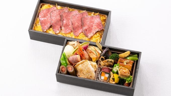 【ベストレート/夕食付  】夕食はお部屋で!石川の厳選食材『贅沢「雅」二段御膳』※朝食なし
