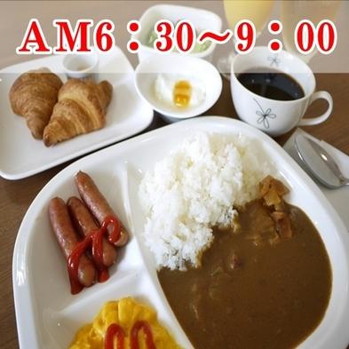 【連泊3】3連泊以上予約!★朝食付&駐車場&WI-FI無料★
