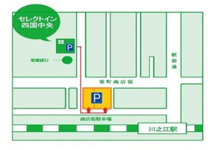 当ホテルから約2分!出入り口が2ヶ所あり2ブロックになってますが、どちらに駐めて頂いても大丈夫です!
