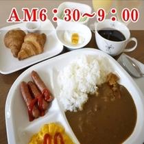 朝食バイキング(カレープレートバージョン)