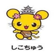 四国中央市のマスコットキャラ☆