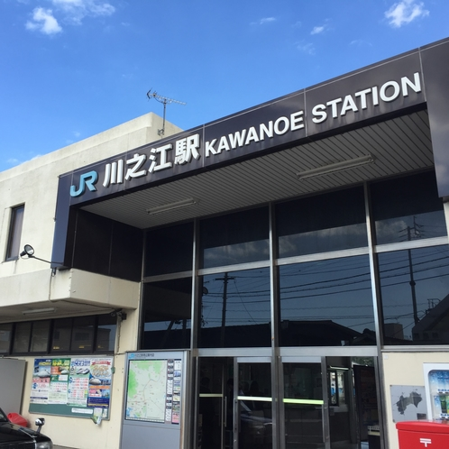 JR川之江駅