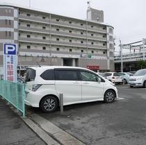 市営共有駐車場(約80台)2