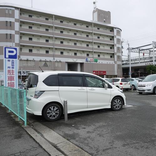 市営共有駐車場2