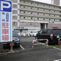 市営共有駐車場(約80台)1