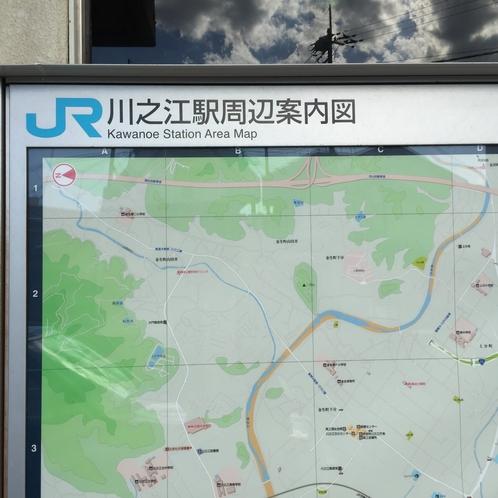 JR川之江駅周辺案内図