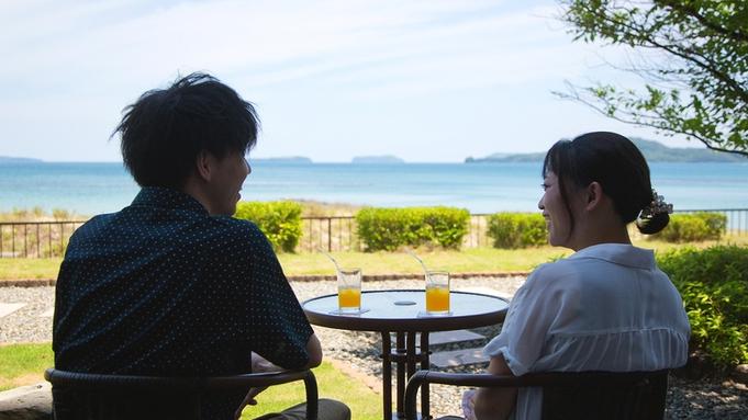 【★スペシャルセール★第2弾】◆夕食・朝食個室&お好きな特典◆でプライベートなご旅行を
