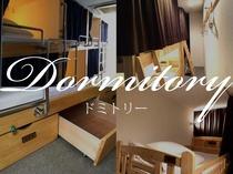 ドミトリー / Dormitory
