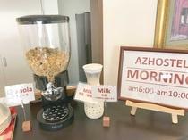 シリアルとミルク