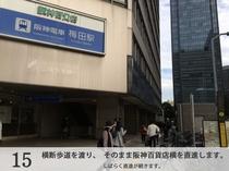 横断歩道を渡り、そのまま阪神百貨店横を直進します。しばらく直進が続きます。